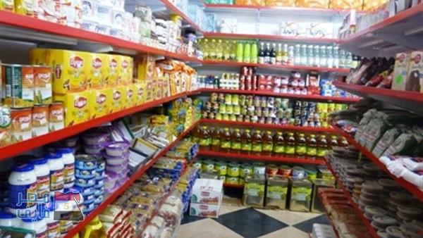 رسميًا.. التموين يعلن إنخفاض أسعار هذه السلع بمناسبة شهر رمضان