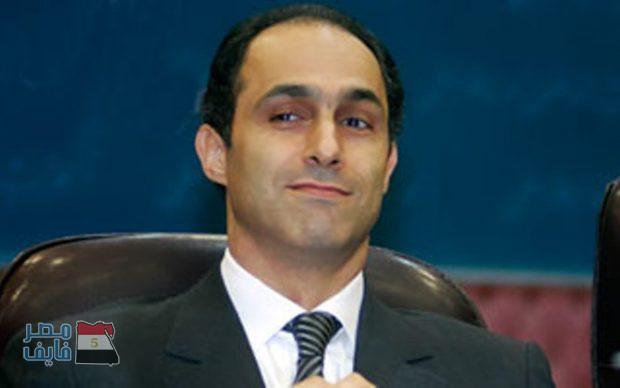 «جمال مبارك» ضمن قائمة المرشحين للرئاسة بالشهر العقاري