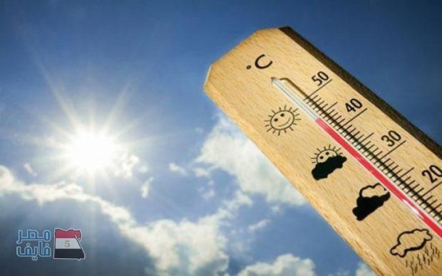 حالة الطقس ودرجات الحرارة المتوقعة .. تحسن طفيف بدرجات الحرارة