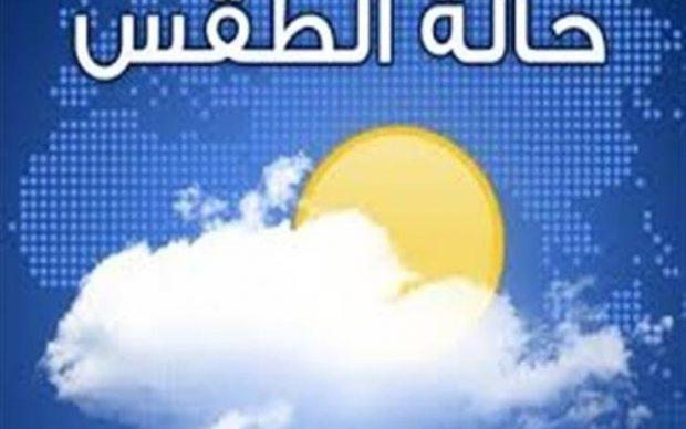 تعرف على حالة الطقس اليوم السبت 27 يناير على محافظات مصر ودرجات الحرارة المتوقعة