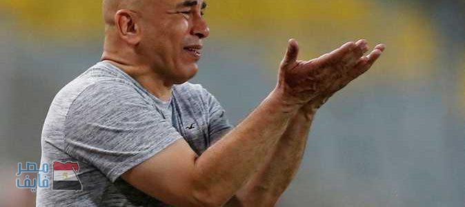 حسام حسن يرحل رسمياً عن تدريب النادي المصري البورسعيدي ويكشف عن الأسباب للجماهير