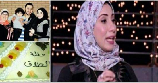 بالصور| «دينا عبد الله» فتاة مصرية تُثير الجدل بحفل طلاقها بعد 40 يوماً فقط من الزواج: «وقعته في شر أعماله»