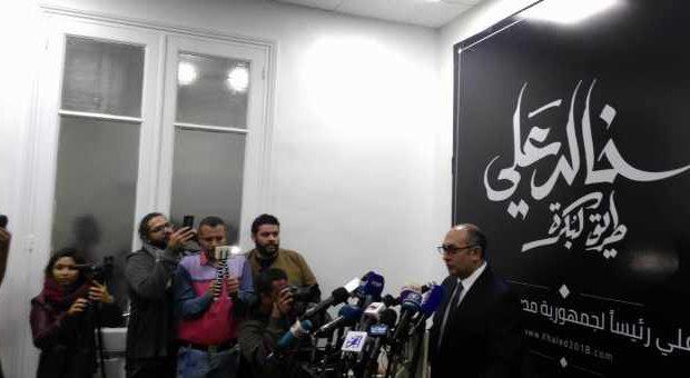 """حملة """"خالد علي"""" تعقد مؤتمر صحفي لتعلن عن موقفها النهائي في الإنتخابات"""