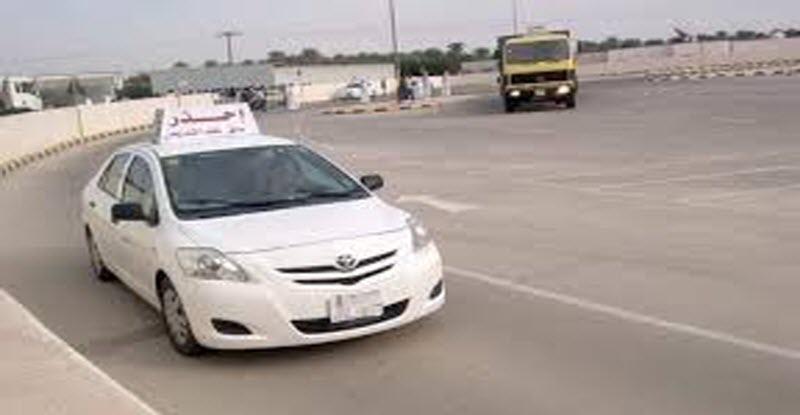الخطوات الجديدة للحصول على رخصة قيادة للمقيمين بالسعودية
