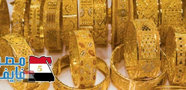 أسعار الذهب اليوم فى مصر والسعودية