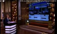 بالفيديو موعد إلغاء الدعم على المحروقات