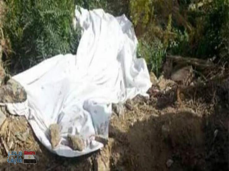 بعد ساعات من اختفائه.. العثور على جثة طفل بالشرقية