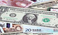 سعر الدولار واليورو والعملات في سوريا المصرف المركزي والسوق السوداء اليوم السبت 20-1-2018