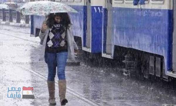 بيان تحذيري للأرصاد.. طقس شديد البرودة ليلا وسقوط أمطار ونشاط للرياح وشبورة كثيفة على المناطق التالية اليوم