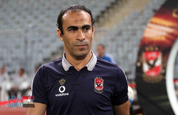 """عبد الحفيظ يكشف تفاصيل أصعب موقفه واجهه في النادي الأهلي.. والسبب """"أبو تريكة"""""""