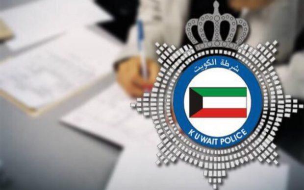 الكويت تلقى القبض على 4 مصريين وبحوزتهم ملايين الدولارات