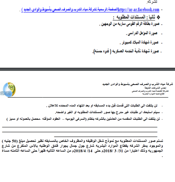 شعيب: يدين محاولة اغتيال مدير أمن الإسكندرية ويؤكد لن يثنينا عن الخروج للعرس الديمقراطى