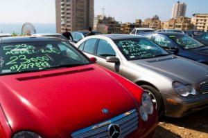 مرور القاهرة يرفض ترخيص سيارات أوروبية موديل 2018