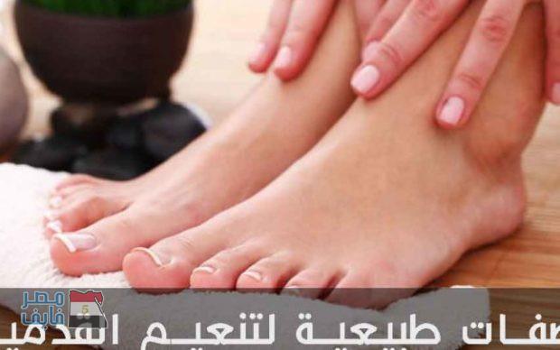 وصفة مجربة وطبيعية لإزالة خشونة القدمين