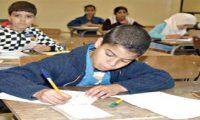 الآن نتيجة  الترم الأول  للصف السادس الابتدائي محافظة القاهرة 2018 برقم الجلوس