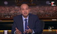 شاهد.. تعليق ساخر من عمرو أديب بعد فوز الأهلي على المقاصة
