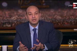 شاهد.. عمرو أديب يوجه رسالة إلى أثيوبيا