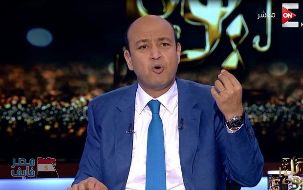 """عمرو أديب عن تسديد ديون مصر: """"كل مواطن يدفع 800 دولار بس"""""""