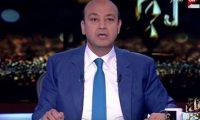 عمرو أديب يكشف عن معلومات هامة بشأن الفاسد الذي تحدث عنه السيسي بأنه سوف يمنعه من الوصول لكرسي الرئاسة (فيديو)