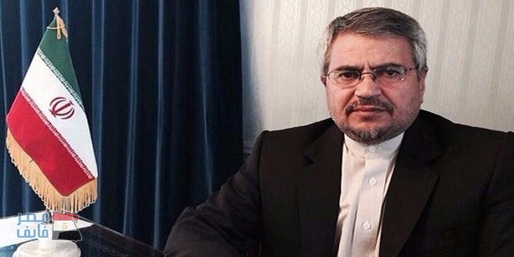 سفير إيران لدى الأمم المتحدة: ترامب يدعم داعش ويحرض على العنف