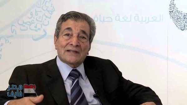 """15 معلومة عن فاروق شوشة.. صاحب """"لغتنا الجميلة"""""""