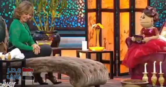 """تداول مقطع فيديو من حلقة """"أبلة فاهيتا"""" ولميس الحديدي منذ عام تقريبا تتحدث فيها عن """"أشرف باشا"""""""