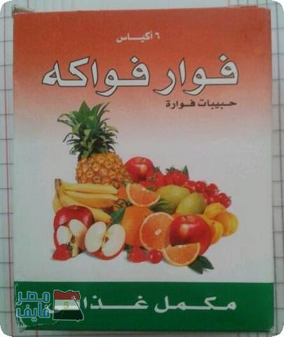 فوار فروت Fawar Fruit