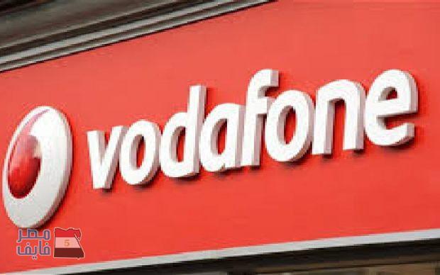 فودافون تطلق عرض جديد للأنترنت المنزلي بسعات تحميل مختلفة وبأسعار مخفضة  لمدة 12 شهر