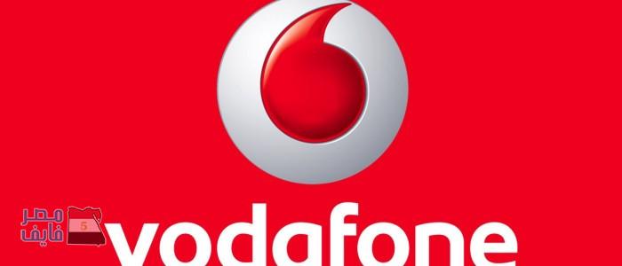 فودافون مصر توضح أسباب توقف خدمات الـ3G