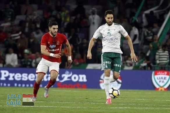 مبرووووك للأهلي كأس السوبر 2018