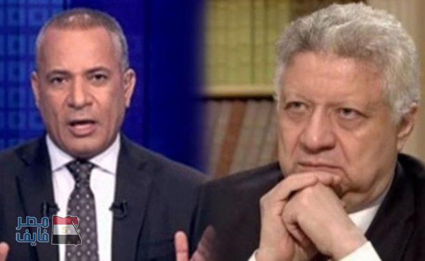 قرار صادم لـ «مرتضى منصور» بعد خسارة الزمالك من الأهلي