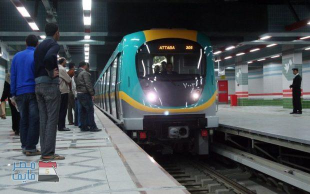 لجنة النقل بالبرلمان: لا زيادة في أسعار تذاكر المترو في الخط الأول والثاني