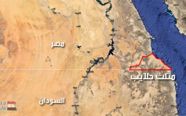"""السودان يشكو مصر من أجل """"حلايب"""" ويلجأ للأمم المتحدة"""