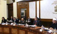 مركز المعلومات التابع لمجلس الوزراء ينشر نظام التعيين في قانون الخدمة المدنية