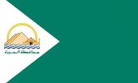 روابط نتيجة الشهادة الاعدادية محافظة الجيزة 2017 الترم الأول برقم الجلوس خلال ساعات