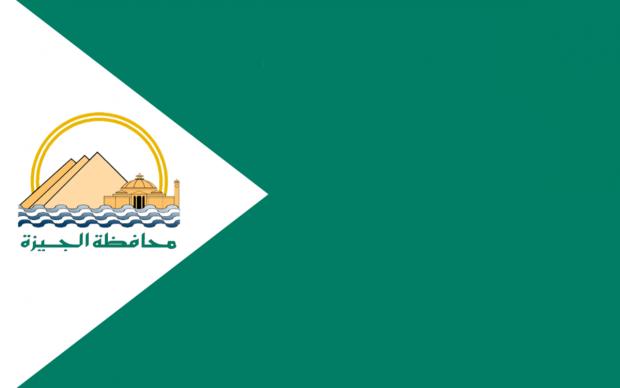 روابط نتيجة الشهادة الاعدادية محافظة الجيزة 2017 الترم الأول برقم الجلوس ظهرت الان