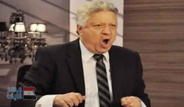 عاجل| إيقاف مقدم ومخرج  ورئيس تحرير «ستاد النيل» بسبب مرتضى منصور