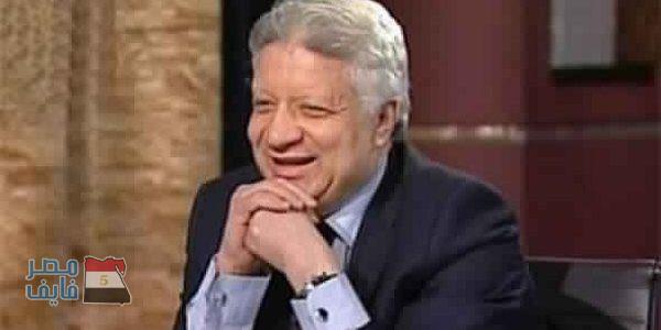 بعد إعلانه عن خوض الانتخابات الرئاسية.. تعرف على أول قرار سيتخذه مرتضى منصور في حال فوزه بالرئاسة