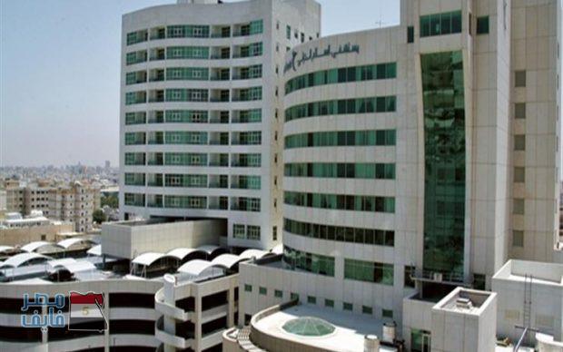 نص قرار وزارة الصحة بإغلاق مستشفى السلام بسبب مساومة مريض طوارئ على إيصال أمانة بقيمة بنصف مليون جنيه
