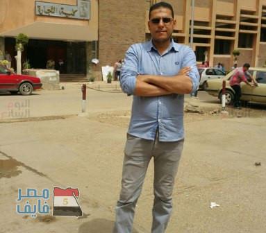 بالصور | تفاصيل عثور مواطن منوفي على مبلغ كبير من المال .. ورد فعل صاحبه 1