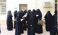 تحسين أوضاع المعينات على وظائف إدارية بالتعليم السعودي