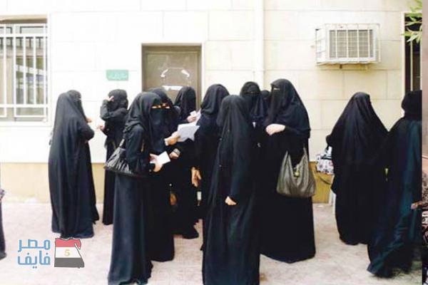 تحسين أوضاع المعينات على وظائف إدارية بالتعليم السعودي 2