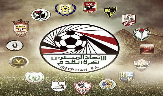 مواعيد مباريات الأسبوع 21 من الدورى المصرى والتوقيتات والملاعب