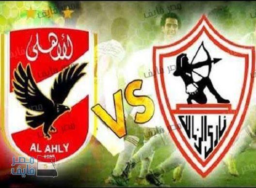 موعد مباراة الأهلي والزمالك بالدوري المصري 2018 – القنوات الناقلة للمباراة
