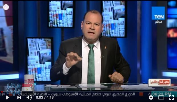 """إعلامي مصري يكشف هوية ضابط المخابرات صاحب التسريبات لصحيفة """" نيويورك تايمز"""""""