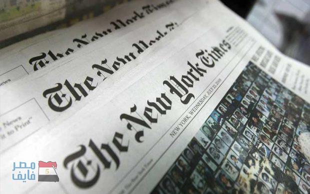 النيويورك تايمز تتحدى الجميع وتنشر تقرير فجر اليوم بشأن تسريباتها المزعومة وتكشف تفاصيل الوسيط المجهول