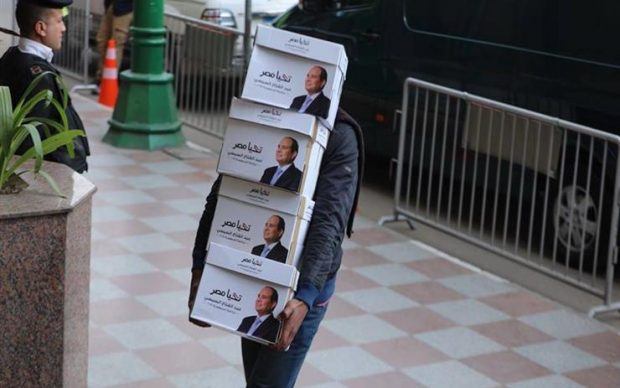 """أيام ويتم حسم منافس """"السيسي"""" في الانتخابات.. و3 أشخاص من المحتمل ترشحهم"""