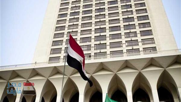 بيان عاجل من مصر تتضامن به مع السعودية ضد كندا