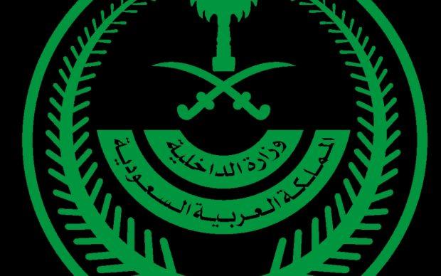 القتل قصاصا لوافد مصري في السعودية لقتله وافدا مصريا آخر