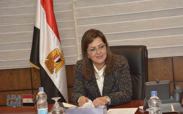 «وزيرة التخطيط» تحسم الجدل حول المسابقة الكبرى للوظائف الحكومية